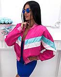 Куртка женская ветровка 42-46 рр., фото 7