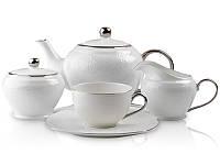 Чайный набор Lefard Серебряная жемчужина 15 предметов 81-285