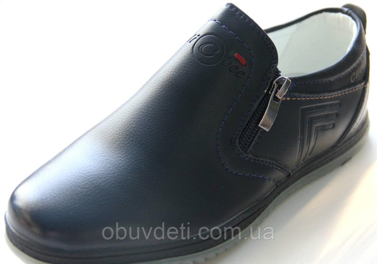 Туфли ортопедические для мальчика clibee румыния 35 - 23,0 см