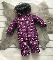 Зимний цельный комбинезон Фиолетовые звезды