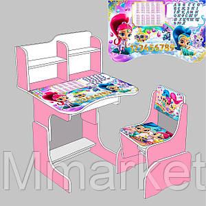 """Парта школьная """"Шимер и Шаин"""" ЛДСП ПШ 006 (69*45 см), цвет розовый, + 1 стул"""