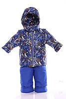 Зимний костюм Ноль Евро синий в звезду