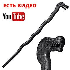 Трость для ходьбы и самозащиты Cold Steel Dragon walking / Трость дракона Колд Стил. Есть видео