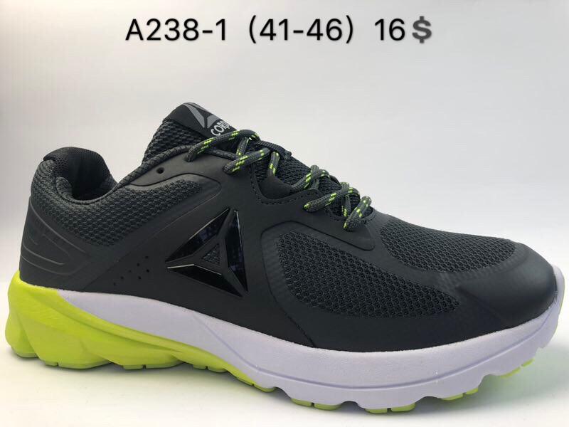 Мужские кроссовки Cordura оптом (41-46)