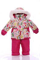 Зимний костюм с меховой подстежкой Ноль Розовая радуга