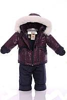 Зимний костюм с меховой подстежкой Ноль Синий лабиринт