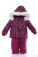 Зимний костюм с меховой подстежкой Ноль Фиолетовый Энгри