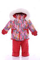 Зимний костюм с меховой подстежкой Ноль Красная галактика