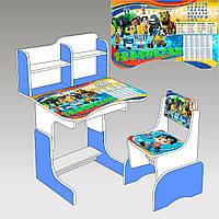 """Парта школьная """"Расти строитель"""" ЛДСП ПШ 022 (69*45 см), цвет голубой + 1 стул"""