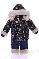 Зимний костюм на сплошном меху синий Микки