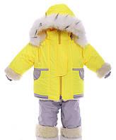 Зимний костюм на сплошном меху желтый