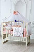 """Комплект постельного белья для новорождённых Добрый Сон """"Bravo"""" 03-03 Унисекс, Добрый Сон, 120х60 см, Украина, Бязь, персиковый"""