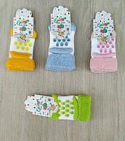 """Носки детские махровые со стопами  унисекс на 0-3 года (12шт/уп) """"MARI"""" купить недорого от прямого поставщика"""