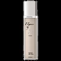Гель после бритья Elegance by Pierre Cardin ухаживающий,  на черной икре, косметика Мирра