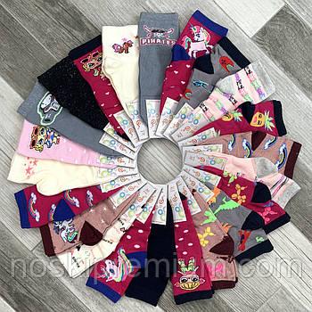 Носки детские демисезонные хлопок Elegant Classic, 14 размер, ассорти