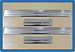 Накладки на пороги (OmsaLine, 4 шт, нерж.) для Ford Focus II 2005-2008 гг.