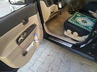 Hyundai Accent 2006-2010 гг. Накладки на пороги Carmos (4 шт, нерж.)