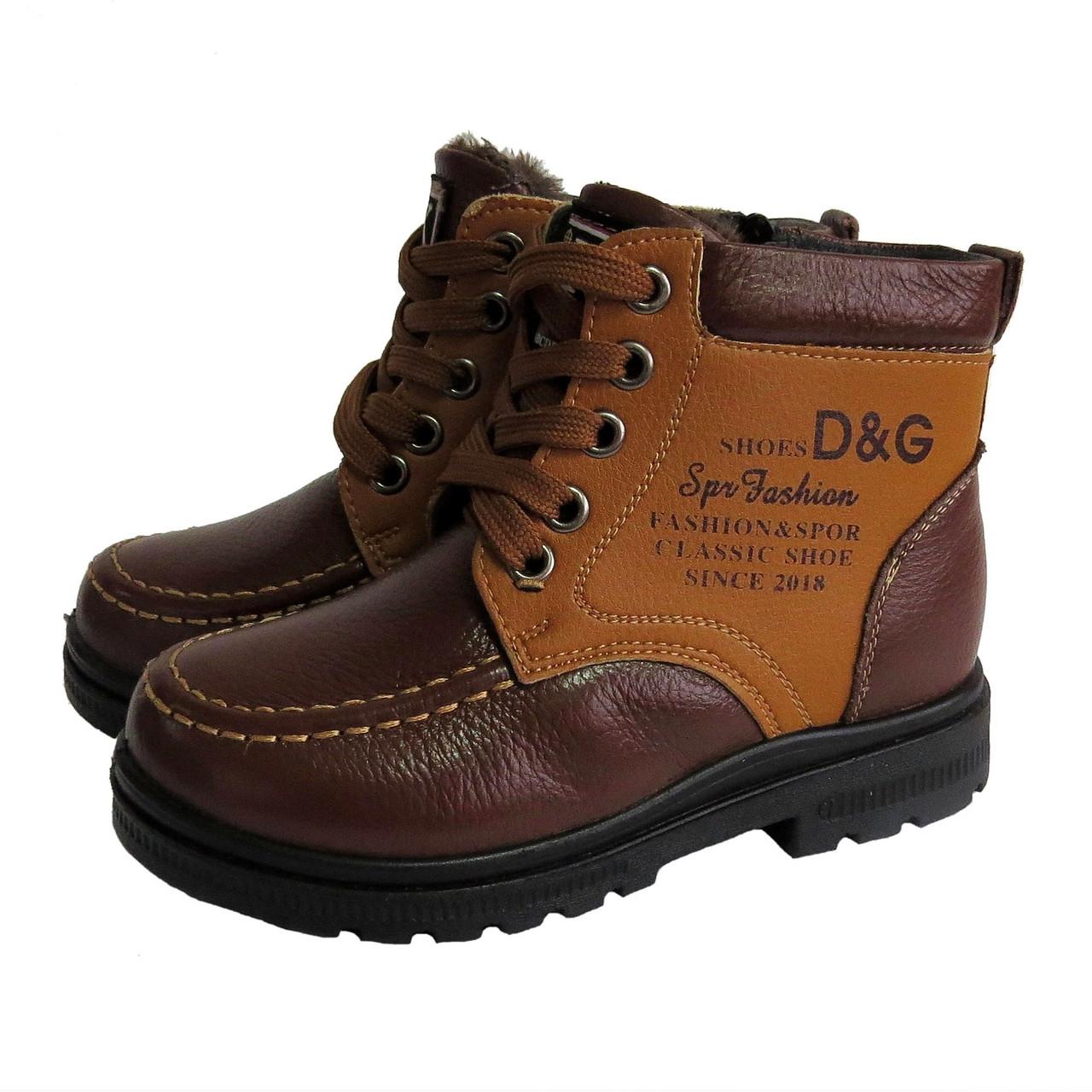 Зимние ботинки для мальчика. 29, 31, 33, 34, 35, 36, 37