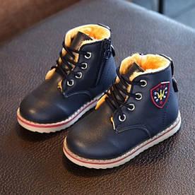 Зимние ботинки для мальчика. 22, 23