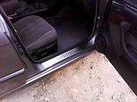 BMW 5 серия E-34 1988-1995 гг. Накладки на пороги (4 шт, Carmos)