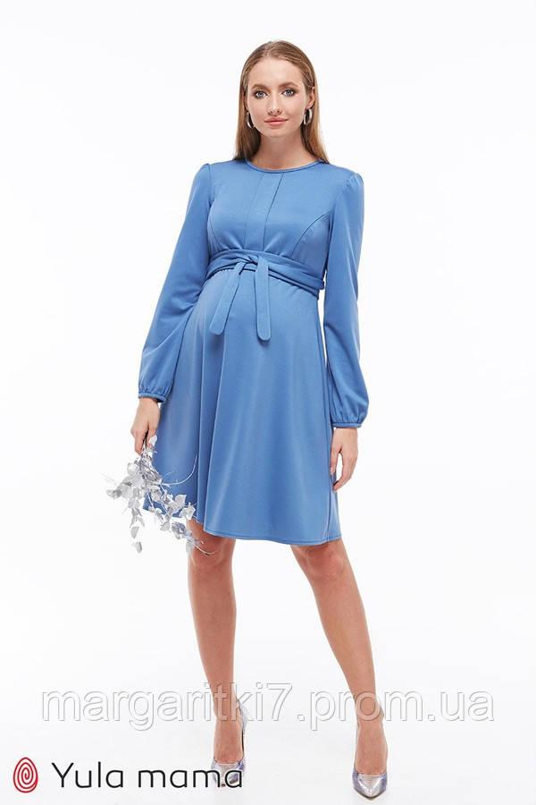 Платье для беременных и кормящих Юла Mama Shante DR-39.081