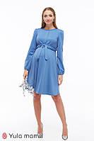 Платье для беременных и кормящих Юла Mama Shante DR-39.081, фото 1