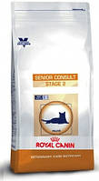 Royal Canin Senior Consult Stage 2 1.5 кг