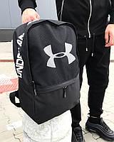 Рюкзак мужской городской спортивный андер армор, Under Armour, реплика, фото 1