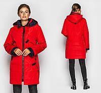 Пальто женское осенне яркое