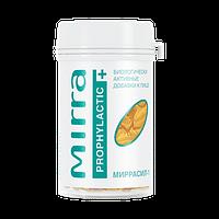 МИРРАСИЛ-1 композиция из масел расторопши, кедра, витамина E