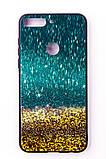 "Комплект панель FINE LINE ""Glam"" для Huawei Y7 Prime 2018, золотий пісок, Захисне скло для Huawei Y7 Prime, фото 2"