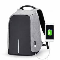 Городской рюкзак Bobby Bag антивор с защитой от карманников и USB-портом для зарядки