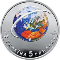 60-річчя запуску першого супутника Землі монета 5 гривень
