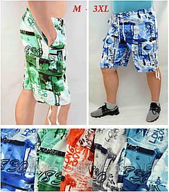 Бриджи мужские с накладным карманом M - 3XL Шорты длинные мужские Tovta