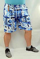 Бриджи мужские с накладным карманом M - 3XL Шорты длинные мужские Tovta, фото 2