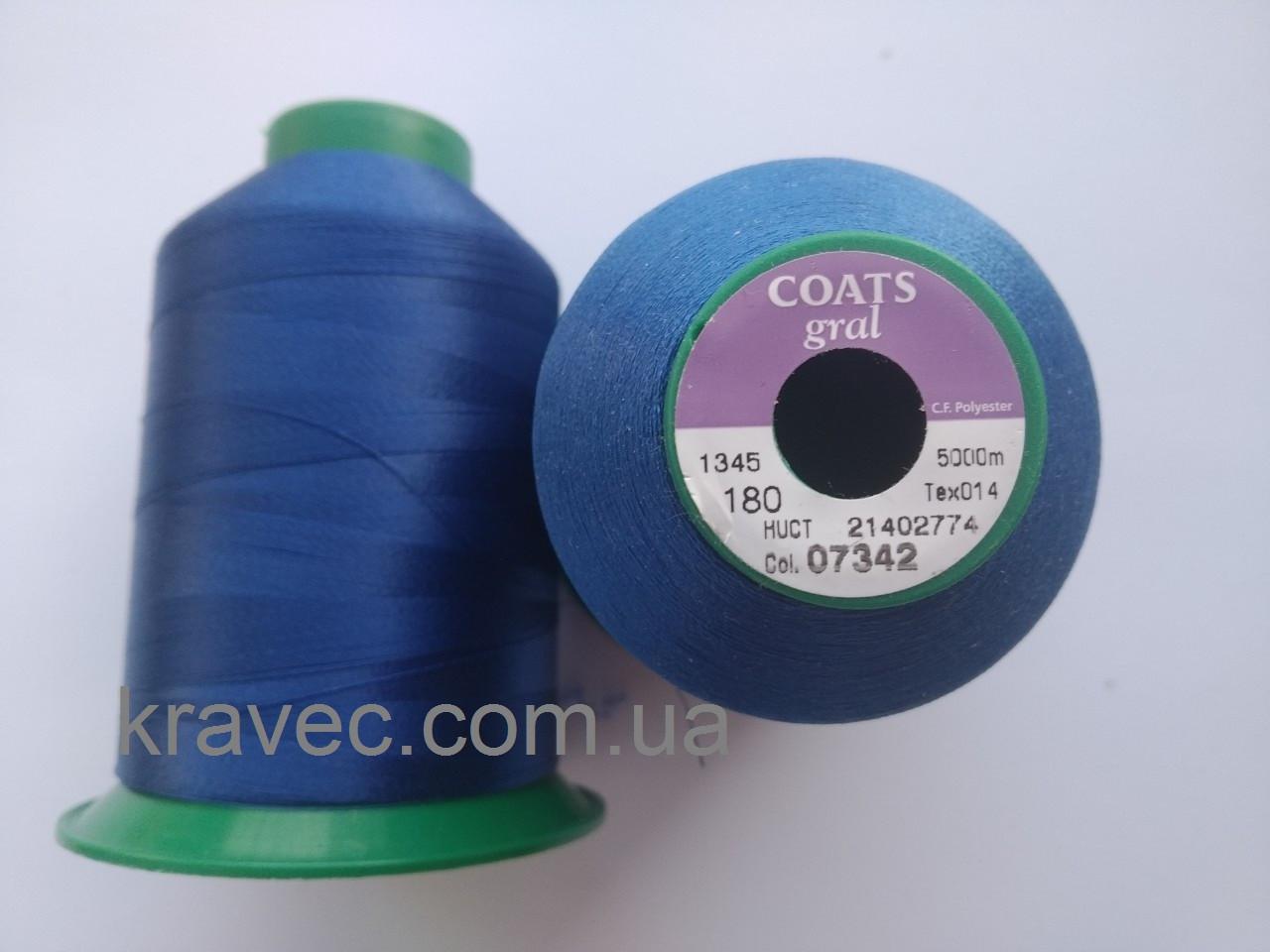 Нитки Coats gral 180 /07342