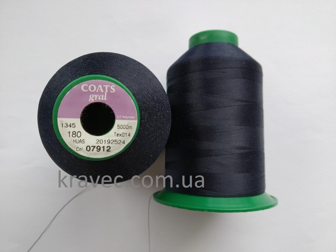 Нитки Coats gral 180 соl 07912