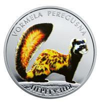 Перегузня монета 2 гривні