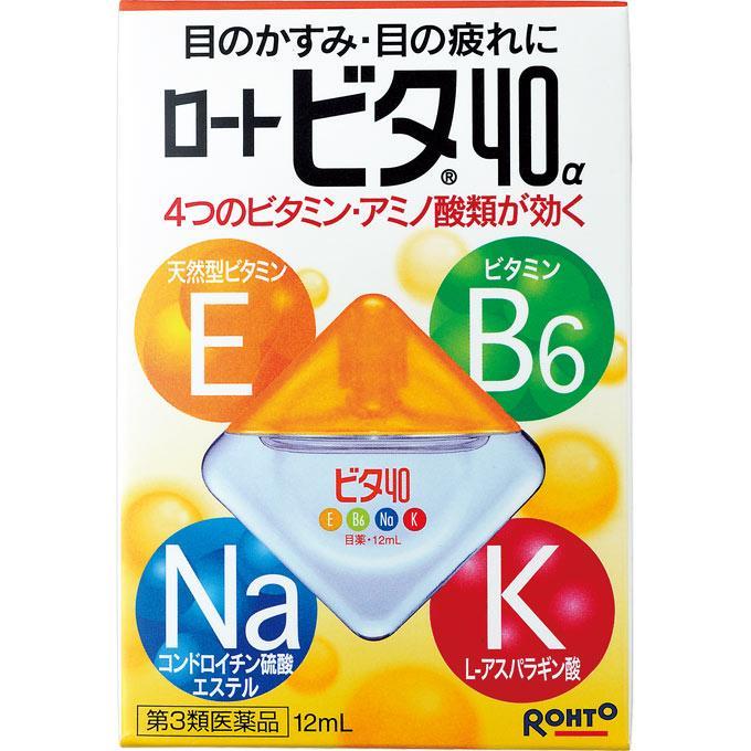 Rohto Vita 40 Alfa Краплі для очей з вітамінами, індекс свіжості 3, 12 мл