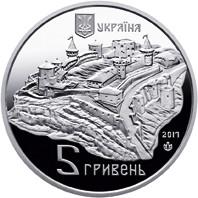 Старий замок у м. Кам`янці-Подільському монета 5 гривень