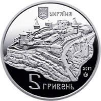 Старий замок у м. Кам`янці-Подільському монета 5 гривень, фото 2