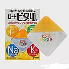 Rohto Vita 40 Alfa Краплі для очей з вітамінами, індекс свіжості 3, 12 мл, фото 2