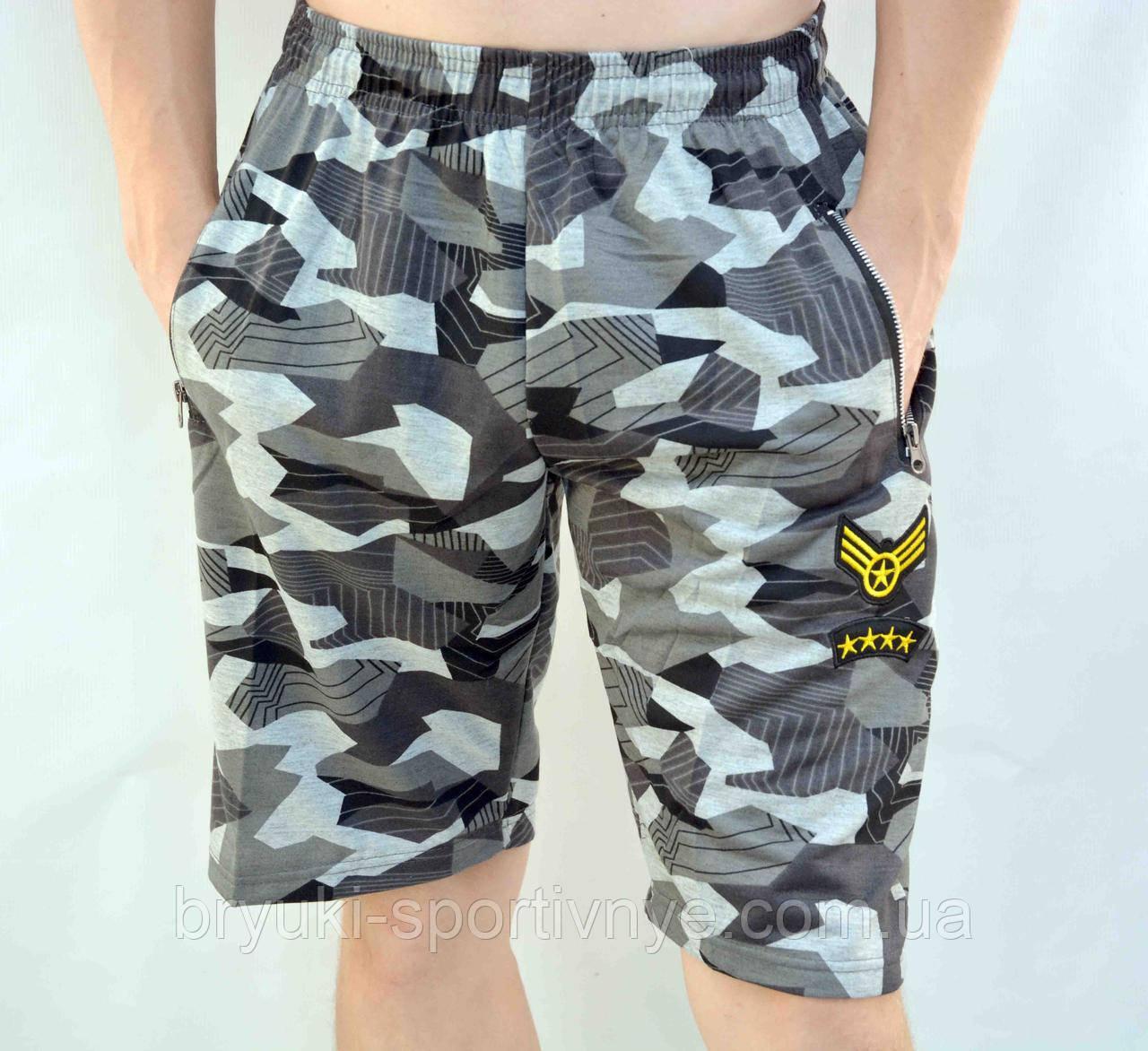 Шорты мужские камуфляжные с шевроном и молниями на карманах М - 4XL