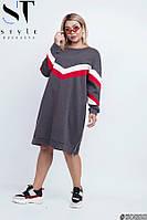 Супермодное платье в спортивном стиле с длинными рукавами с 48 по 58 размер, фото 1