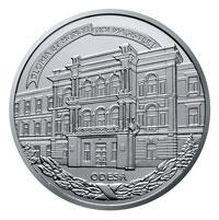 200 років Південноукраїнському національному педагогічному університету ім. К. Д. Ушинського монета 2 гривні