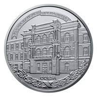 200 років Південноукраїнському національному педагогічному університету ім. К. Д. Ушинського монета 2 гривні, фото 2