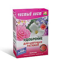 """Удобрение """"Чистый лист"""" для цветущих растений, 300 г"""