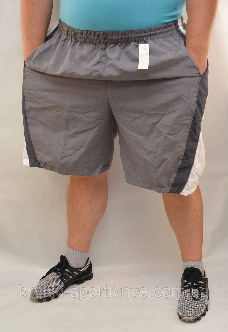 Шорты мужские длинные в большом размере  5XL - Товар с витрины
