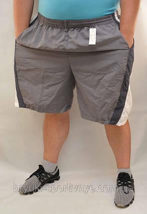 Шорты мужские длинные в большом размере  5XL - Товар с витрины, фото 2