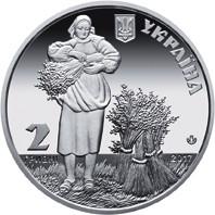 Тетяна Яблонська монета 2 гривні
